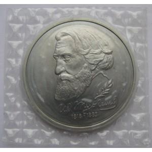 http://vrn-coins.ru/64-137-thickbox/1-rubl-175-letie-so-dnya-rozhdeniya-isturgeneva.jpg