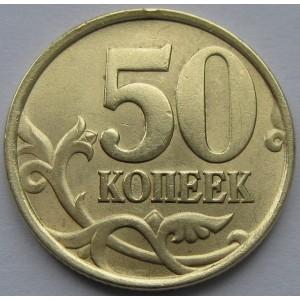 http://vrn-coins.ru/723-4486-thickbox/50-kopeek-2002-goda.jpg