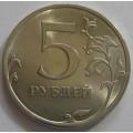 5 рублей СПМД 2009 года (магнитные)