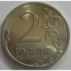 http://vrn-coins.ru/728-4763-thickbox/2-rublya-2010-goda.jpg