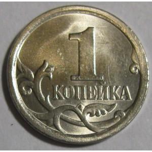 http://vrn-coins.ru/732-4888-thickbox/1-kopeyka-2009-goda.jpg