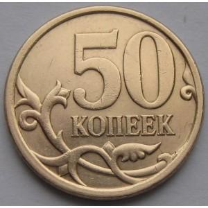 http://vrn-coins.ru/737-4476-thickbox/50-kopeek-2010-goda.jpg