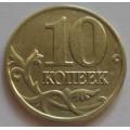 10 копеек М 2001 года