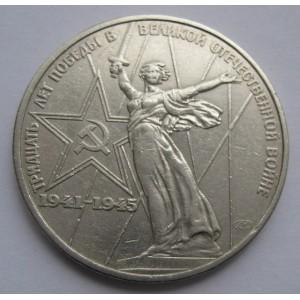 http://vrn-coins.ru/80-1273-thickbox/1-rubl-30-let-pobedy-v-velikoy-otechestvennoy-voyne.jpg