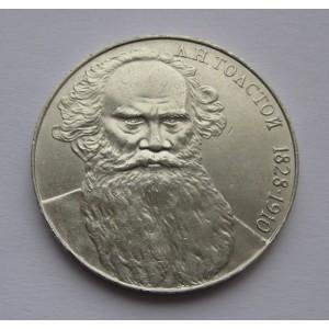 http://vrn-coins.ru/82-170-thickbox/1-rubl-160-let-so-dnya-rozhdeniya-lntolstogo.jpg