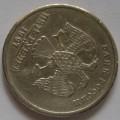 Поворот_5 рублей СПМД 1997 года_9