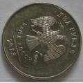 2 рубля ММД 2011 года_9