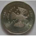 2 рубля ММД 2013 года_11