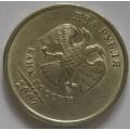 2 рубля СПМД 2006 года_7