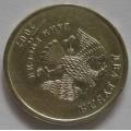 2 рубля ММД 2007 года_16