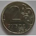 Двойной раскол_2 рубля ММД 2013 года_4