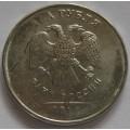 Непрочеканка_2 рубля ММД 2012 года_2