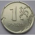 Брак канта_1 рубль ММД 2009 года_1