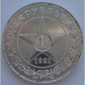http://vrn-coins.ru/913-3731-thickbox/1-rubl-1921-goda-ag.jpg