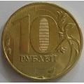 10 рублей ММД 2015 года