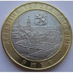 http://vrn-coins.ru/948-4328-thickbox/10-rubley-rzhev.jpg
