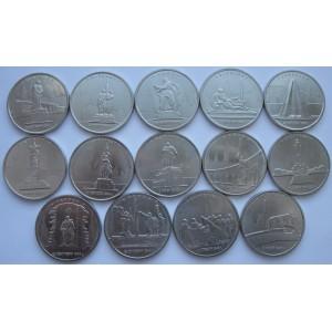 http://vrn-coins.ru/961-4608-thickbox/5-rubley-goroda-stolicy-gosudarstv-osvobozhdennye-sovetskimi-voyskami-ot-nemecko-faschistskih-zahvatchikov.jpg