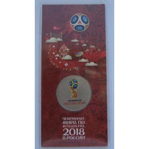 http://vrn-coins.ru/972-5007-thickbox/25-rubley-oficialnaya-emblema-chempionata-mira-po-futbolu-fifa-2018-g.jpg