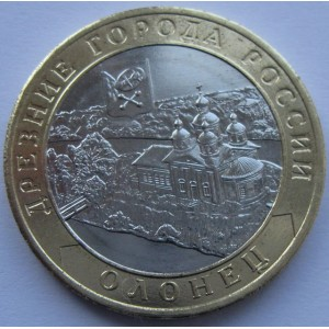 http://vrn-coins.ru/976-4719-thickbox/10-rubley-olonec.jpg