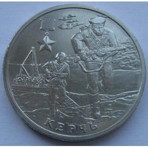 http://vrn-coins.ru/977-4721-thickbox/2-rublya-kerch.jpg