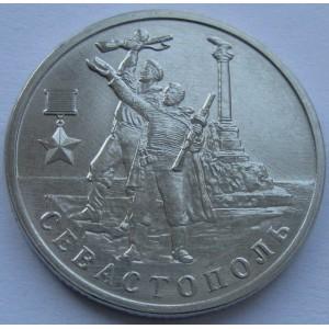 http://vrn-coins.ru/978-4723-thickbox/2-rublya-sevastopol.jpg