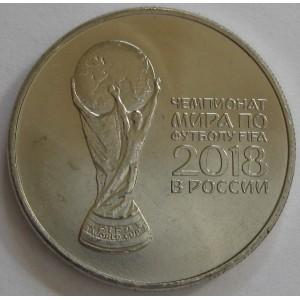 http://vrn-coins.ru/979-4789-thickbox/25-rubley-chempionat-mira-po-futbolu-fifa-2018-v-rossii.jpg