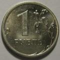 1 рубль ММД 2014 года