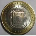 10 рублей - Тамбовская область