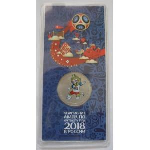 http://vrn-coins.ru/998-4876-thickbox/25-rubley-talisman-chempionata-mira-po-futbolu-fifa-2018-v-rossii.jpg