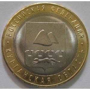 http://vrn-coins.ru/999-4878-thickbox/10-rubley-kurganskaya-oblast.jpg