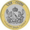 Vrn-coins - интернет-магазин нумизматики и бонистики