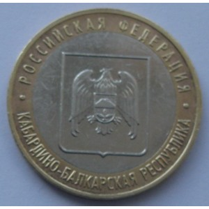 http://www.vrn-coins.ru/102-2894-thickbox/10-rubley-kabardino-balkarskaya-respublika.jpg