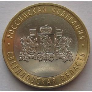 http://www.vrn-coins.ru/103-3156-thickbox/10-rubley-sverdlovskaya-oblast-mmd.jpg