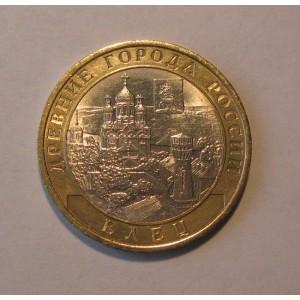 http://www.vrn-coins.ru/104-216-thickbox/10-rubley-elec.jpg