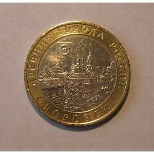 http://www.vrn-coins.ru/105-218-thickbox/10-rubley-borovsk.jpg