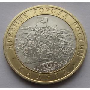 http://www.vrn-coins.ru/106-2039-thickbox/10-rubley-kaluga-spmd.jpg