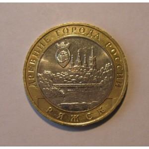 http://www.vrn-coins.ru/109-226-thickbox/10-rubley-ryazhsk.jpg