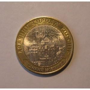 http://www.vrn-coins.ru/111-230-thickbox/10-rubley-velikiy-novgorod-spmd.jpg