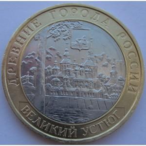 http://www.vrn-coins.ru/113-4729-thickbox/10-rubley-velikiy-ustyug-mmd.jpg