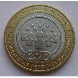 http://www.vrn-coins.ru/114-1931-thickbox/10-rubley-vserossiyskaya-perepis-naseleniya.jpg