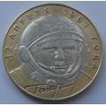 10 рублей - 40-летие космического полета Ю.А. Гагарина