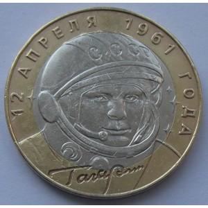 http://www.vrn-coins.ru/115-2896-thickbox/10-rubley-40-letie-kosmicheskogo-poleta-yua-gagarina.jpg