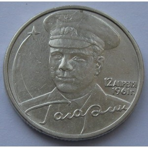 http://www.vrn-coins.ru/116-2898-thickbox/2-rublya-40-letie-kosmicheskogo-poleta-yua-gagarina.jpg