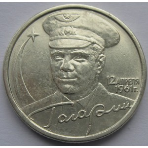 http://www.vrn-coins.ru/117-4707-thickbox/2-rublya-40-letie-kosmicheskogo-poleta-yua-gagarina.jpg