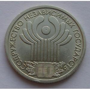 http://www.vrn-coins.ru/118-1929-thickbox/1-rubl-10-letie-sodruzhestva-nezavisimyh-gosudarstv.jpg