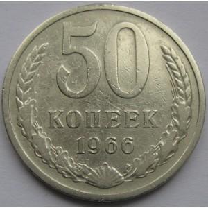http://www.vrn-coins.ru/12-4590-thickbox/50-kopeek-1966-goda.jpg