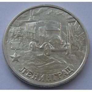 http://www.vrn-coins.ru/120-2902-thickbox/2-rublya-leningrad-55-ya-godovshina-pobedy-v-velikoy-otechestvennoy-voyne-1941-1945-gg.jpg