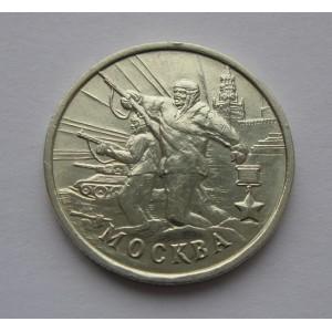 http://www.vrn-coins.ru/122-252-thickbox/2-rublya-moskva-55-ya-godovshina-pobedy-v-velikoy-otechestvennoy-voyne-1941-1945-gg.jpg