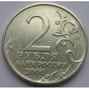 http://www.vrn-coins.ru/124-4702-thickbox/2-rublya-tula-55-ya-godovshina-pobedy-v-velikoy-otechestvennoy-voyne-1941-1945-gg.jpg