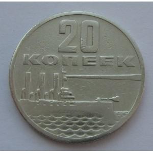 http://www.vrn-coins.ru/128-1263-thickbox/20-kopeek-1967-god-50-let-sovetskoy-vlasti.jpg